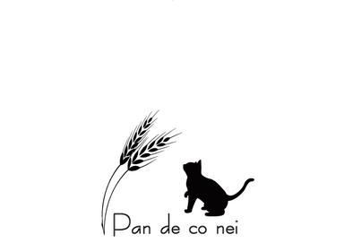 Pan-de-co-nei2.png